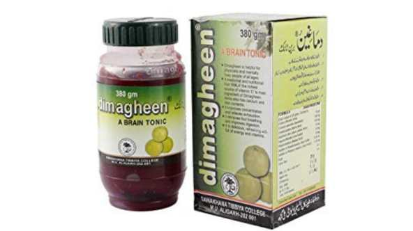 Dimagheen Benefits: