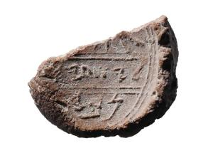 Archaeologists Have Discovered A 2,700-Year-Old Seal That Supposedly Belonged To Prophet Isaia