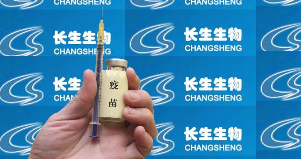 Changsheng, Chinese Vaccine Maker, Supervised by the Police
