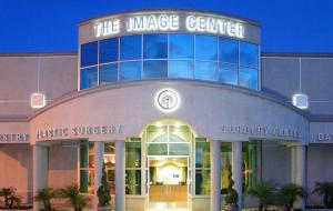image cosmetic center