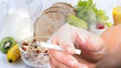 Photo of أطعمة غذائية رائعةتساعد في الإقلاع عن التدخين إلى الأبد