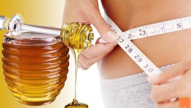 Photo of فوائد العسل الأكيدة للحصول على جسم رشيق
