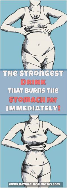 The Strongest Drink That Burns The Stomach Fat Immediately!