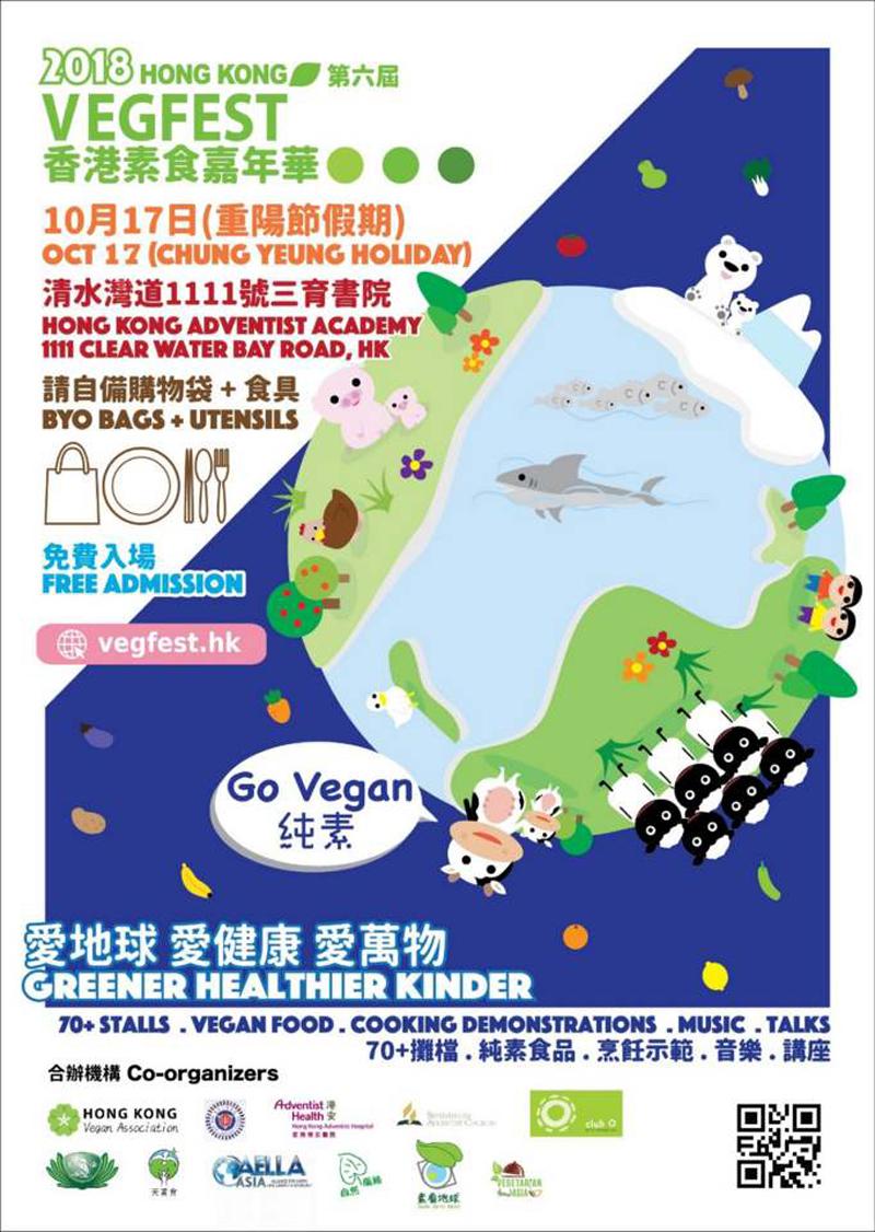 Hong Kong Vegfest at Hong Kong Adventist Academy