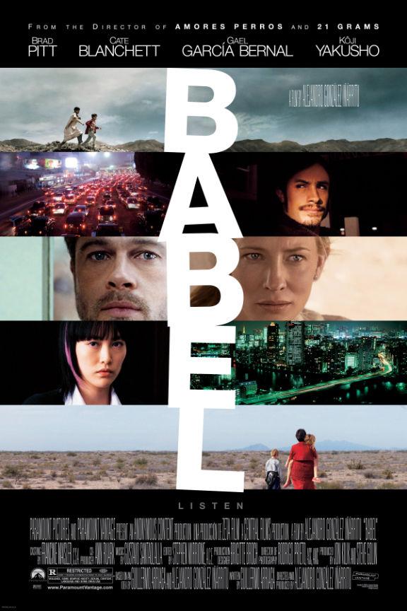 바벨 Babel (2006)