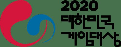 2020 대한민국 게임대상 투표에 참여를 부탁드립니다