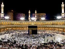 Kaaba. Mecca