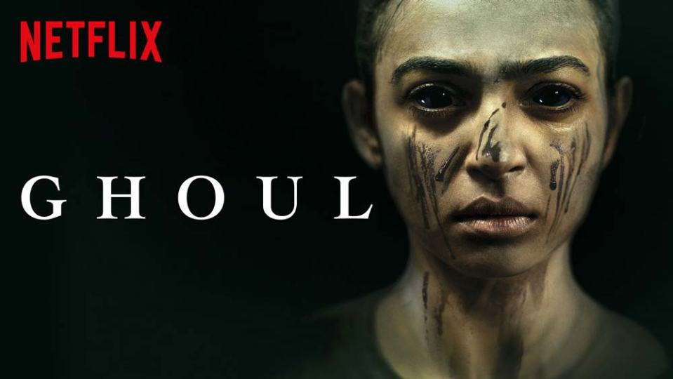Bollywood actor Radhika Apte in Netflix's Ghoul