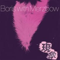 Boris With Merzbow – Gensho