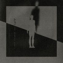 AFI – The Missing Man