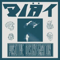 Diät – Positive Disintegration