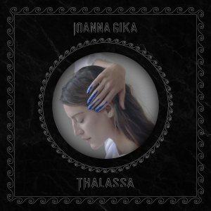 Ioanna Gika - Thasassa