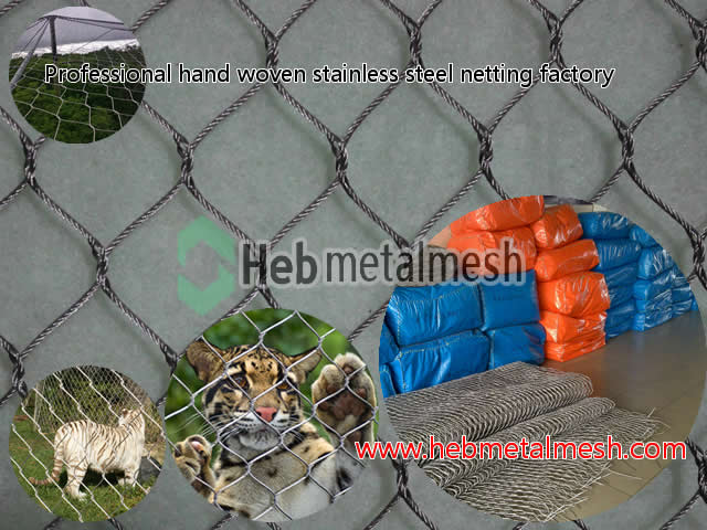 tiger fence,tiger enclosure mesh