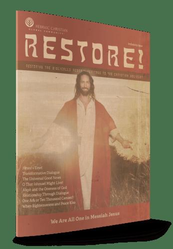 restore-53