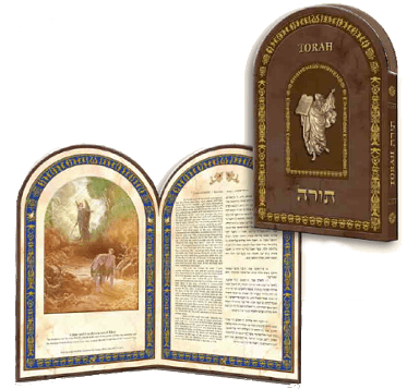 illuminated-torah-sm