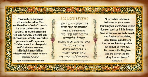 lords-prayer-parchment-org