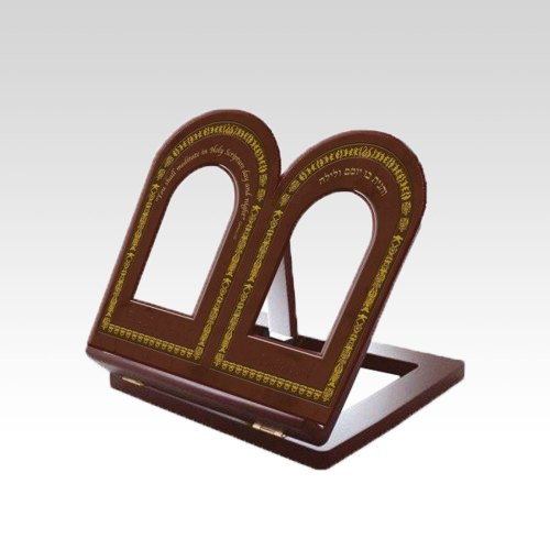 product-torah-book-stand