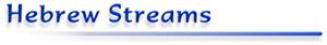 streams header