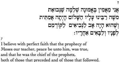The Thirteen Principles – Netzari Emunah