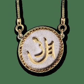 Grace Necklace Gold