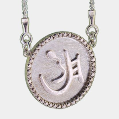 "Sterling pendant of the Ancient Hebrew letters showing Chen or ""Grace"" designed by Marla Jean Clinesmith"