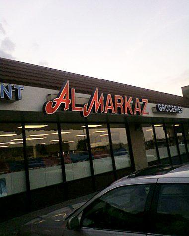 al-markaz