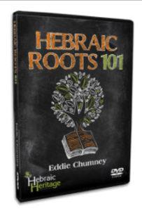 DVD - Hebraic Roots 101