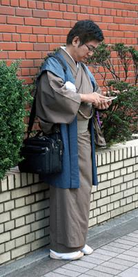 Tokyo Homme d'affaires en Kimono