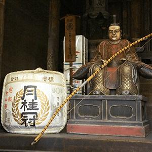 Kyoto Baril de saké