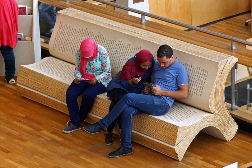 Bibliothèque d'Alexandrie - Salle de lecture