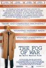 Fog of War: Old Man Talking