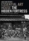 Hidden Fortress: In an Era Far, Far Away…