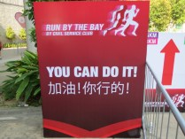 CSC Run By the Bay 2013!