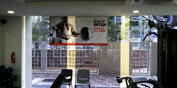 the gym nation feng shan