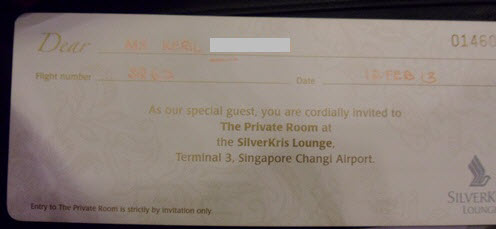 Private Room Invitation Singapore Airport