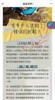 Heeluxe Runners World China