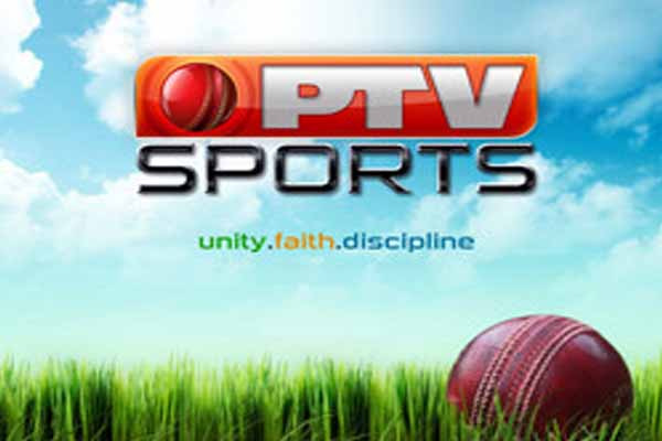 Ptv sports latest biss key serial code update frequency Paksat 38 E Digital.