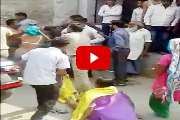 Dalit women inhumanely naked paraded stripped and dragged in streets.