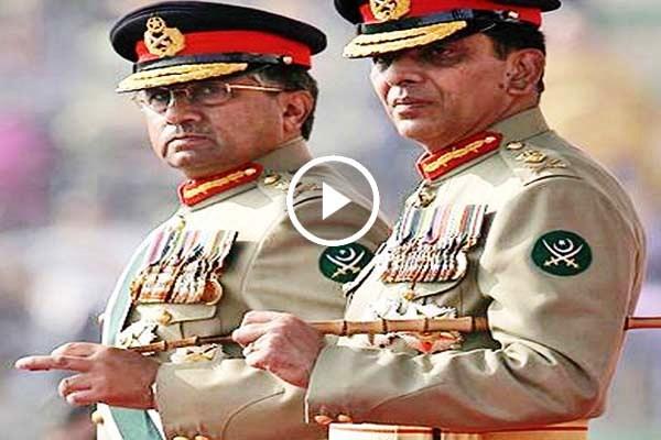 Former dictator Musharraf Ex army chief Ashfaq Kayani several million US dollars bank accounts in Switzerland.