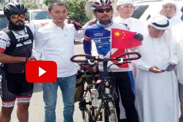 Chinese Muslim reached Saudi Arabia travel on Bicycle for Hajj.