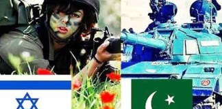 Pakistan Israel joint military exercises controversy raise.