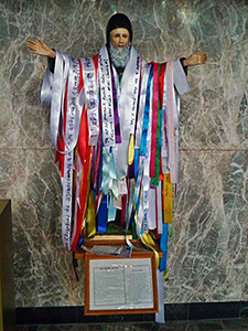 Schrein unserer Lieben Frau von der immerwährenden Hilfe, San Luis Potosi City, San Luis Potosi State, Mexiko, Foto vom 15.02.2012, Quelle: www.flickr.com, Urheber: Enrique Lopez-Tamajo Biosca
