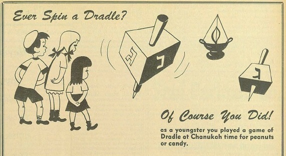 Jewish American Outlook, December 5, 1958. Image courtesy of Carnegie Mellon University's Pittsburgh Jewish Newspaper Project.