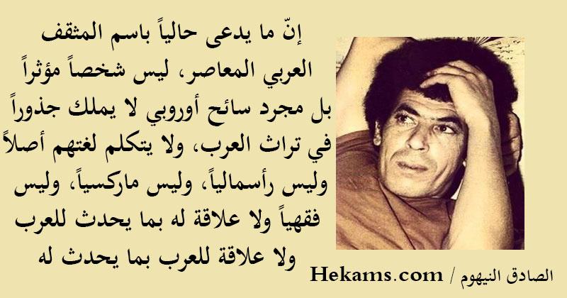 من حكم العرب في الجاهلية