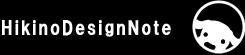 ホームページ制作・ホームページリニューアルなら、SOHOの引野まで 大阪 WEBデザイナー