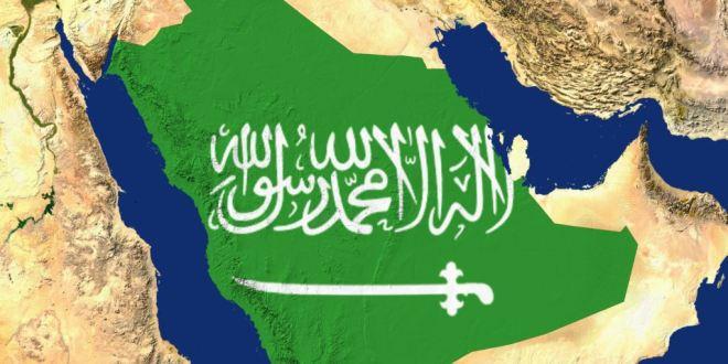 أسماء دول شبه الجزيرة العربية