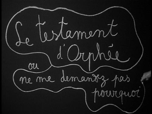 title Jean Cocteau Testament of Orpheus DVD Review