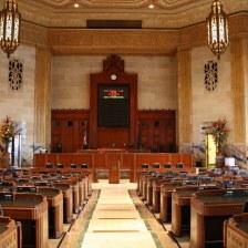 Louisiana Legislative Chamber