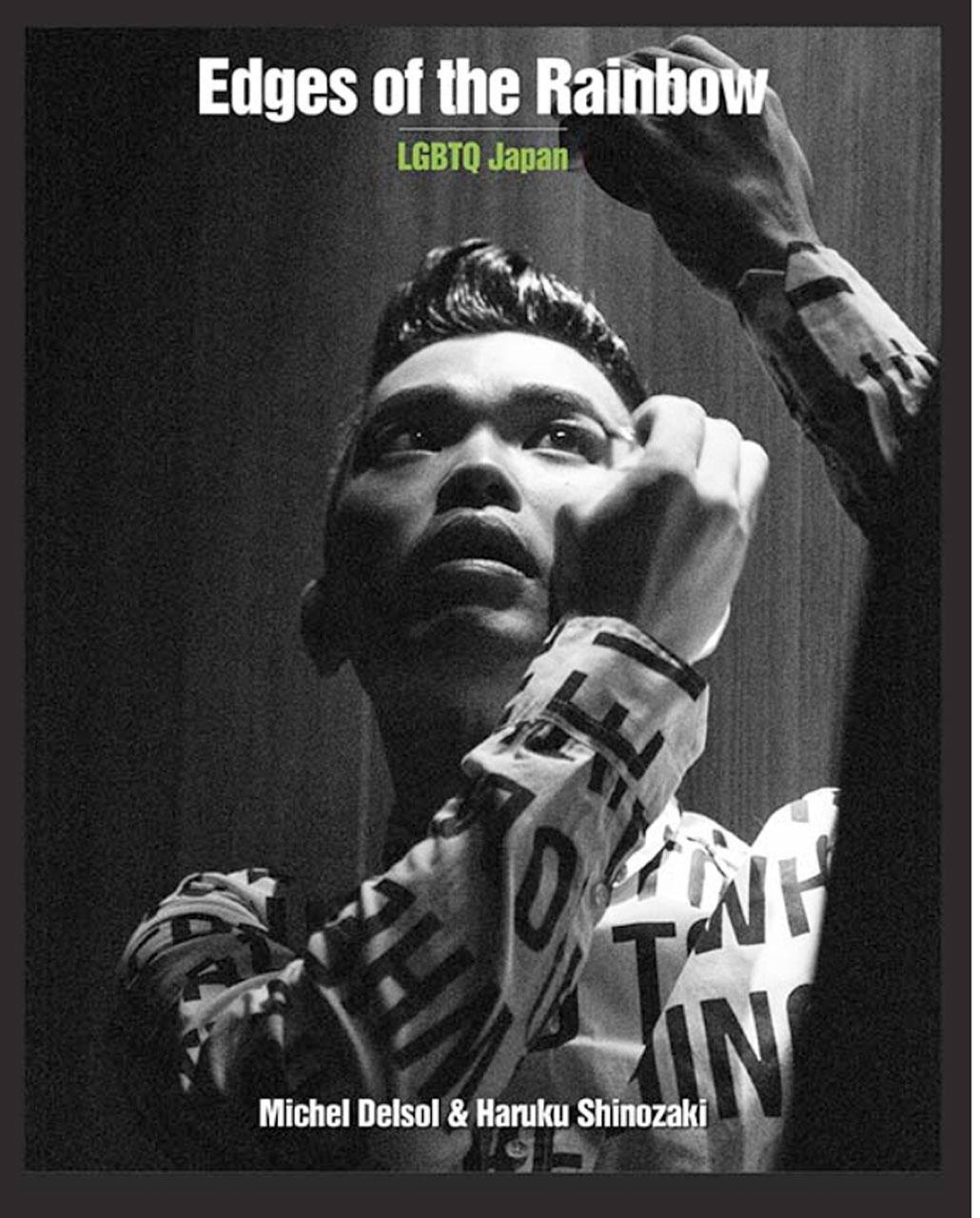 EDGES OF THE RAINBOW LGBTQ JAPAN by Michel Delsol and Haruko Shinozaki