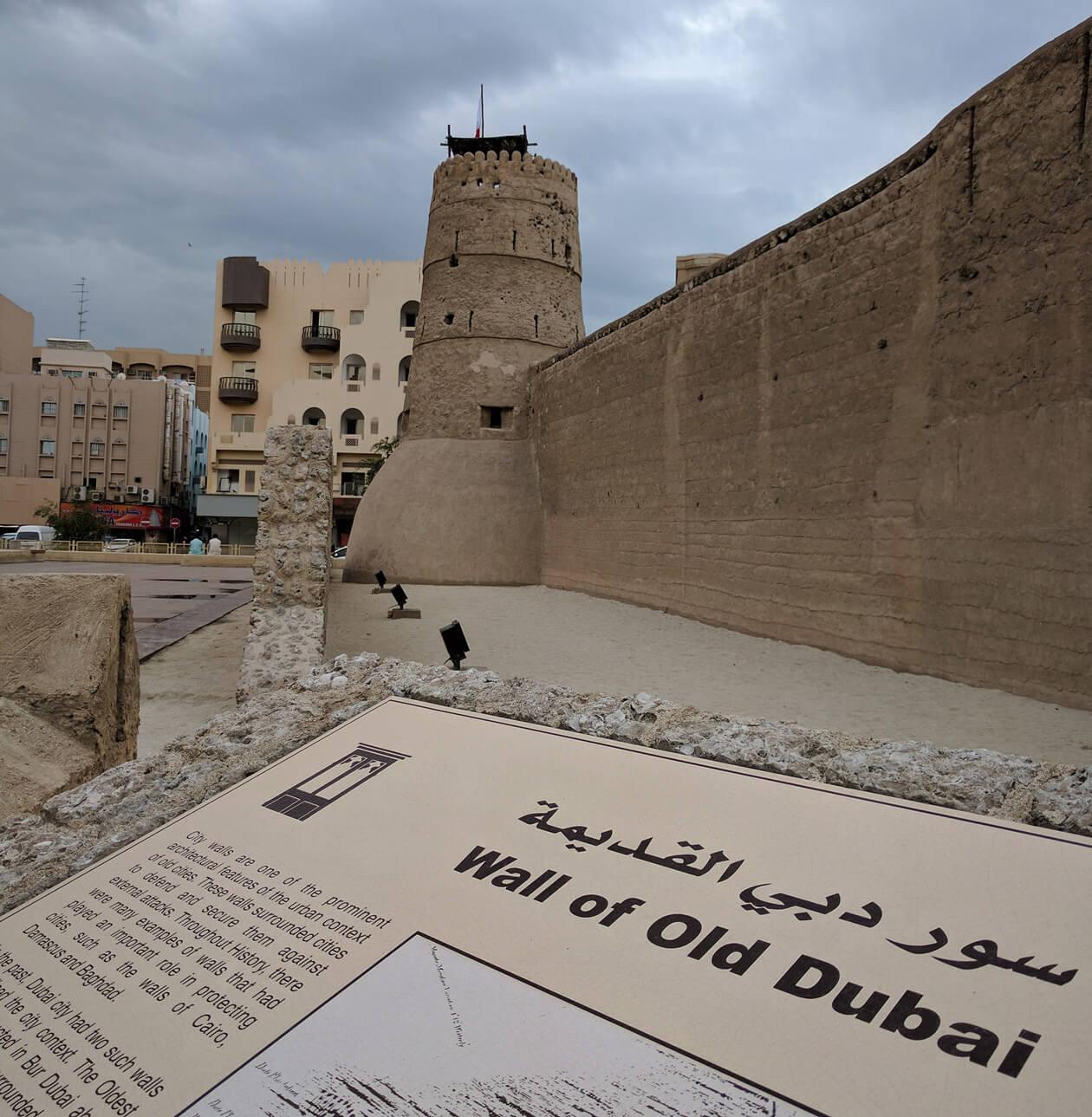 The remains of the Dubai Wall outside the Al Fahidi Fort